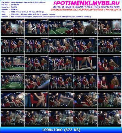 http://i5.imageban.ru/out/2013/05/04/685ff0d812c9667d08d45ee51d3c7ff1.jpg