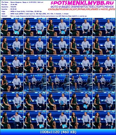 http://i5.imageban.ru/out/2013/05/04/e416d5165c59909a2937265263081332.jpg