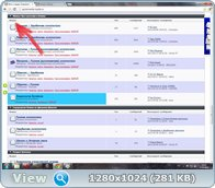 http://i5.imageban.ru/out/2013/05/17/33db2ff1664315edea94c417a10f2f07.jpg