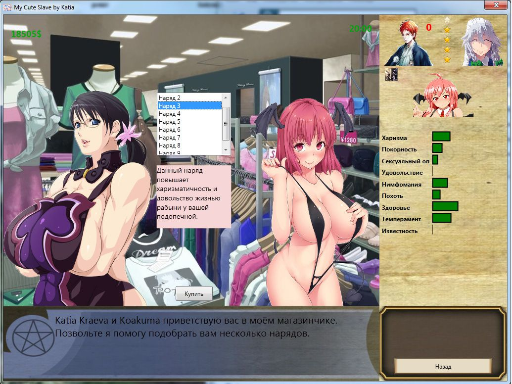 My Cute Slave / ��� ����� ������ [2013] [Ptcen] [VN] [RUS] H-Game