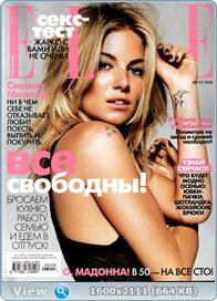http://i5.imageban.ru/out/2013/05/18/d991208d1ba62f900d2f9f0df26a3f9c.jpg