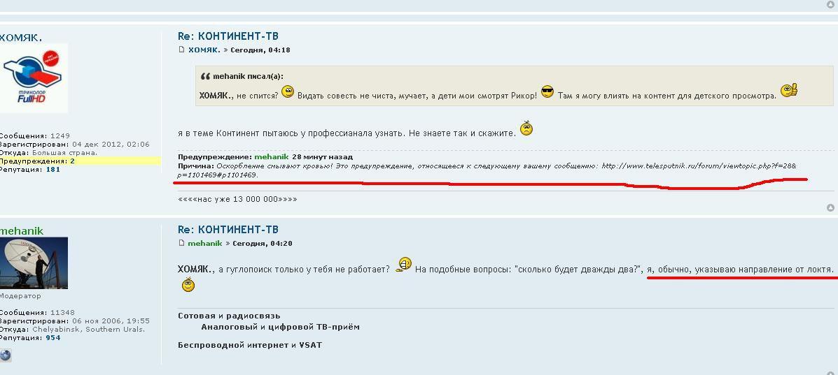 http://i5.imageban.ru/out/2013/05/22/9fd702df284f7a25275d602a9c6c8c89.jpg
