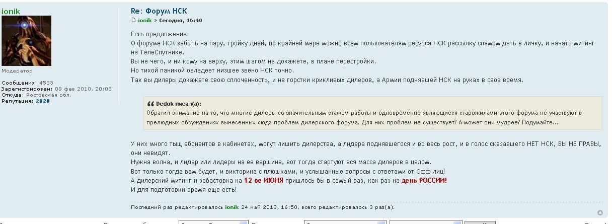 http://i5.imageban.ru/out/2013/05/24/3aec62fc9345092232800cdd9706b0f8.jpg