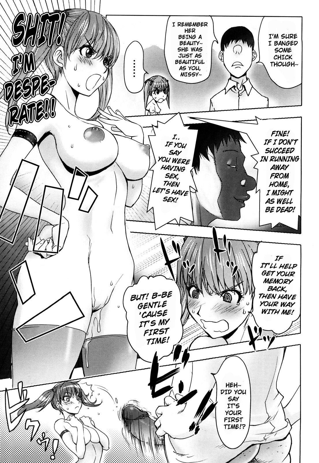 KON-KIT / Konsoul / JoyDivision — Сборник хентай манги [Ptcen] [RUS,ENG,JAP] Manga Hentai