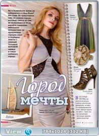 http://i5.imageban.ru/out/2013/08/06/9785a15500a75ff9e1463ae8c9bb3424.jpg