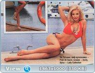 http://i5.imageban.ru/out/2013/08/08/79d9e6c07ec267ebed41b80111eb59fc.jpg