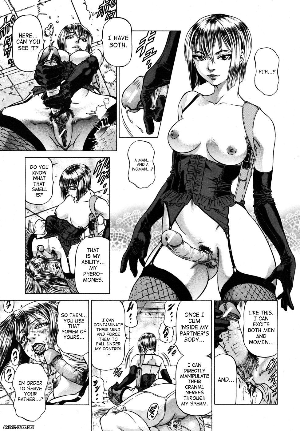 Kabuki Shigeyuki — Сборник хентай манги и иллюстраций [Cen] [JAP,ENG] Manga Hentai