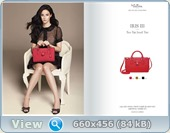 http://i5.imageban.ru/out/2013/08/20/5d0cf27579d21f7c78050421a59d5394.jpg