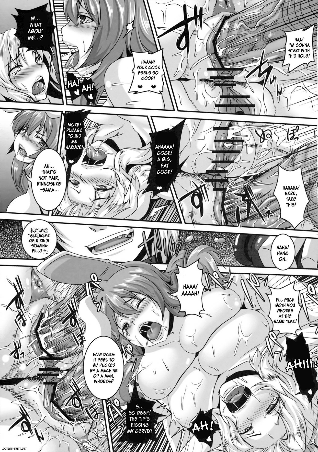 Kazuhiro / Tiramisu Tart - Сборник хентай манги [Ptcen] [JAP,ENG] Manga Hentai