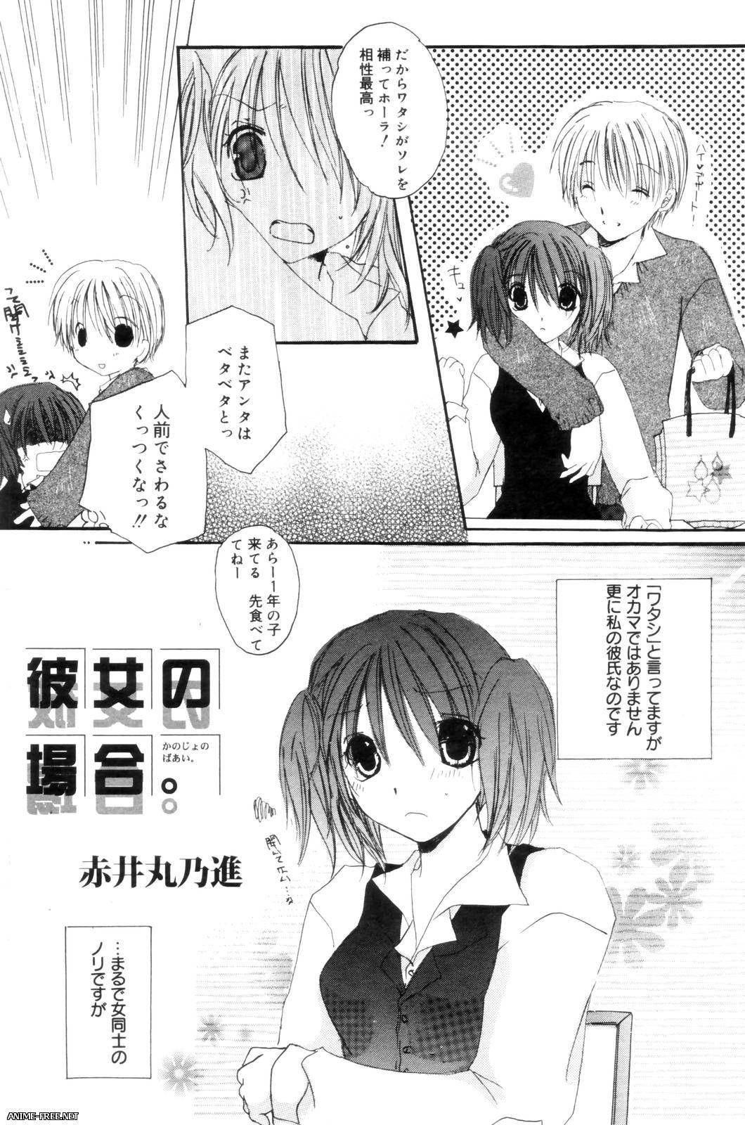 Сборник журналов - Manga Bangaichi [Cen] [JAP] Manga Hentai
