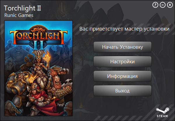 Torchlight 2/II (2012) [Ru/Multi] (1.25.5.2/DLC) Steam-Rip R.G. Игроманы