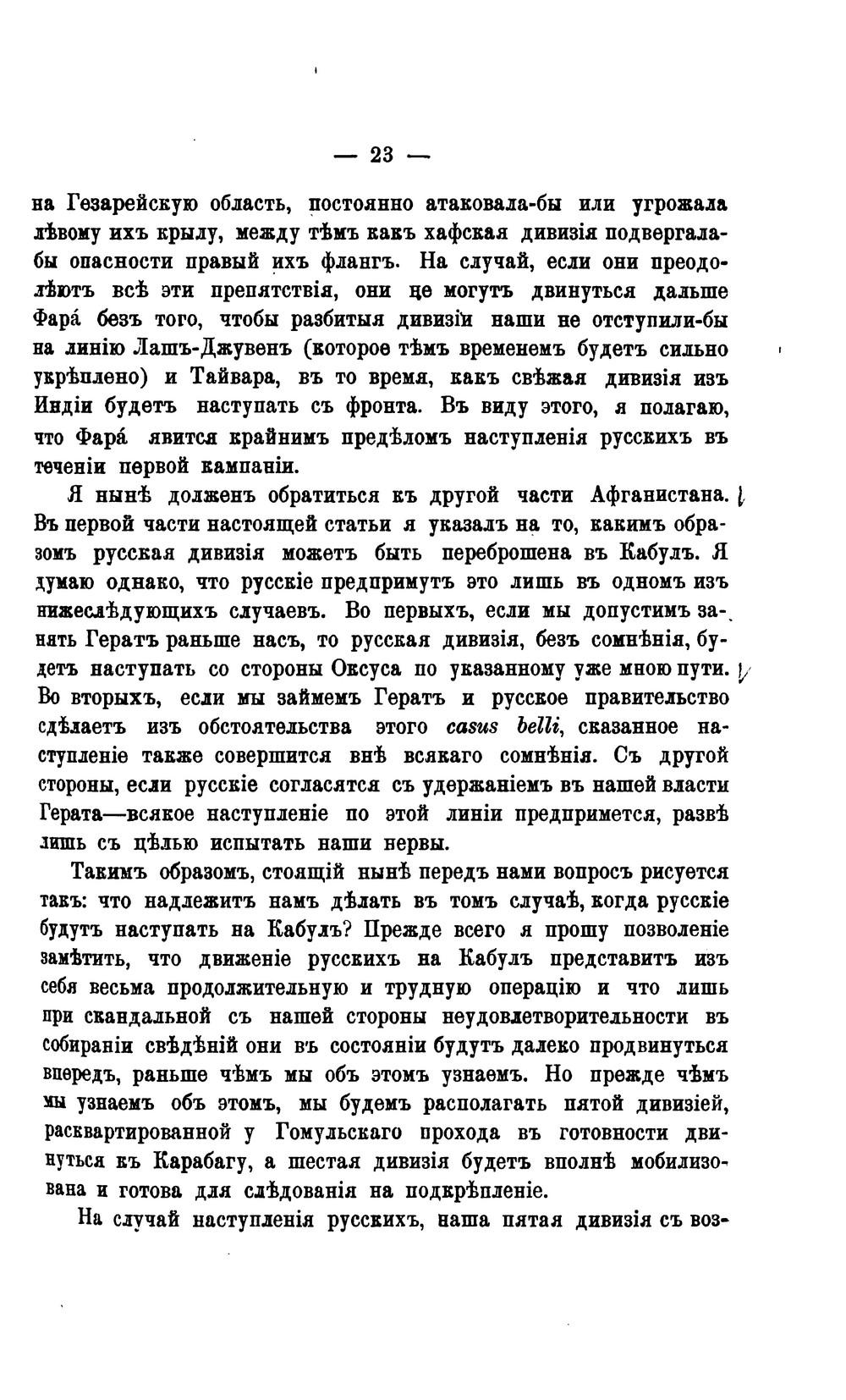 http://i5.imageban.ru/out/2013/08/29/06eada2a62dc02588148c7511eb5c0bb.jpg
