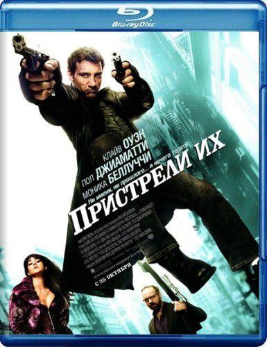 Пристрели их / Shoot Em Up (Майкл Дэвис) [1080P][2007 г., Боевик / Триллер / Комедия / Приключения / Криминал, BDRip]