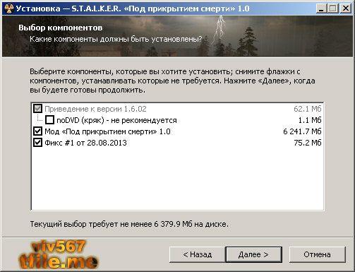 http://i5.imageban.ru/out/2013/08/29/a4726e99e7c482ef34dc9eaf8f784fca.jpg