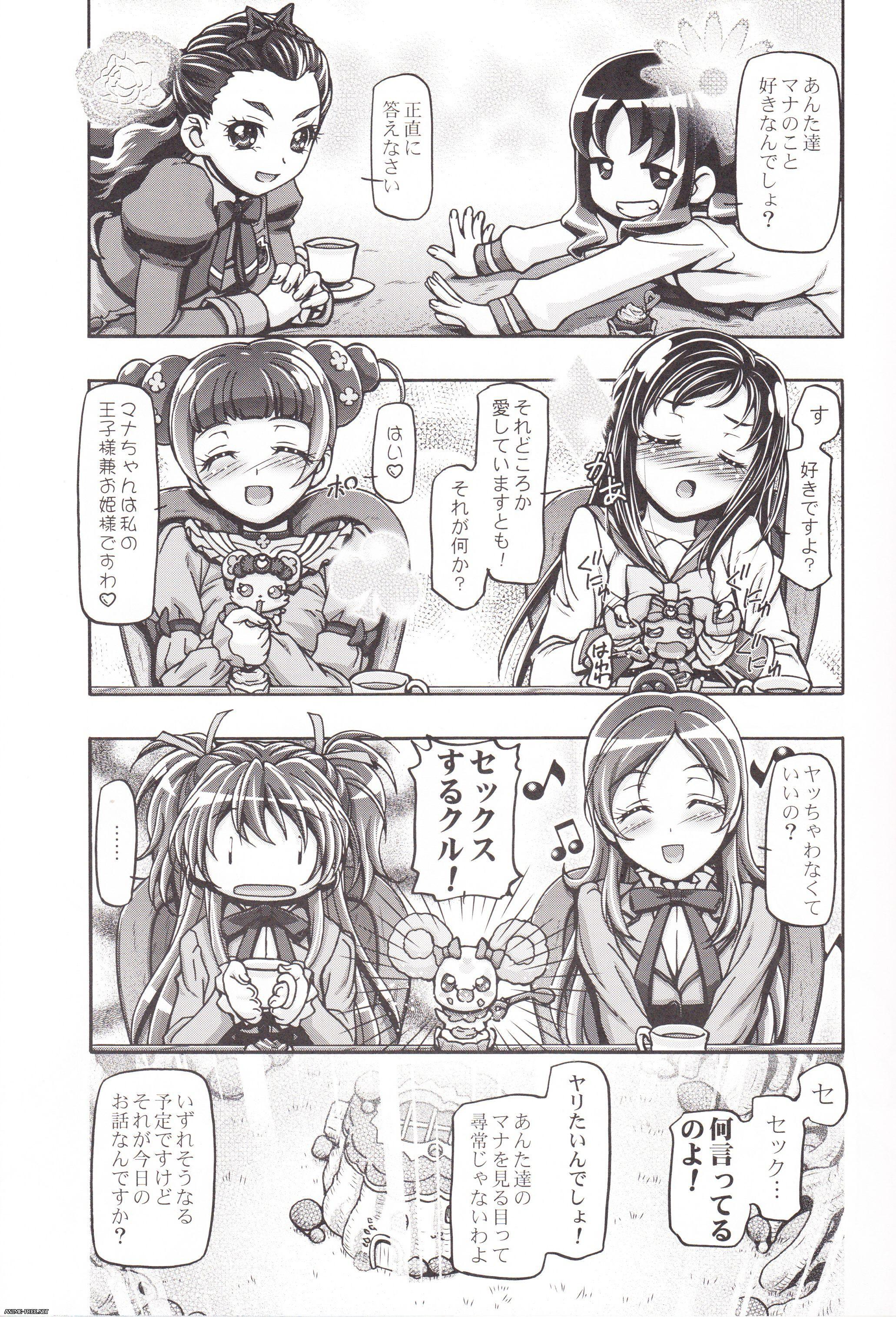 Kousaka Jun — DokiDoki Punicure и Smile Punicure [Cen] [JAP] Manga Hentai