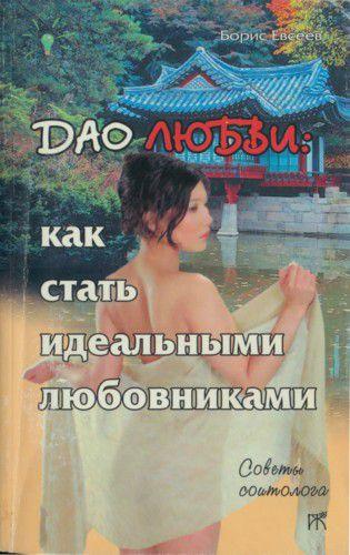 statya-ugolovnogo-kodeksa-belarusi-razvrat