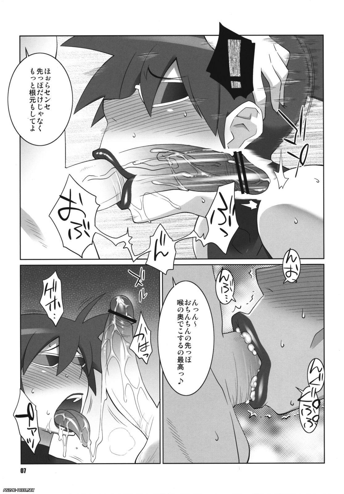 Nise Kurosaki / Tetrodotoxin — Сборник хентай манги [Ptcen] [RUS,ENG,JAP] Manga Hentai