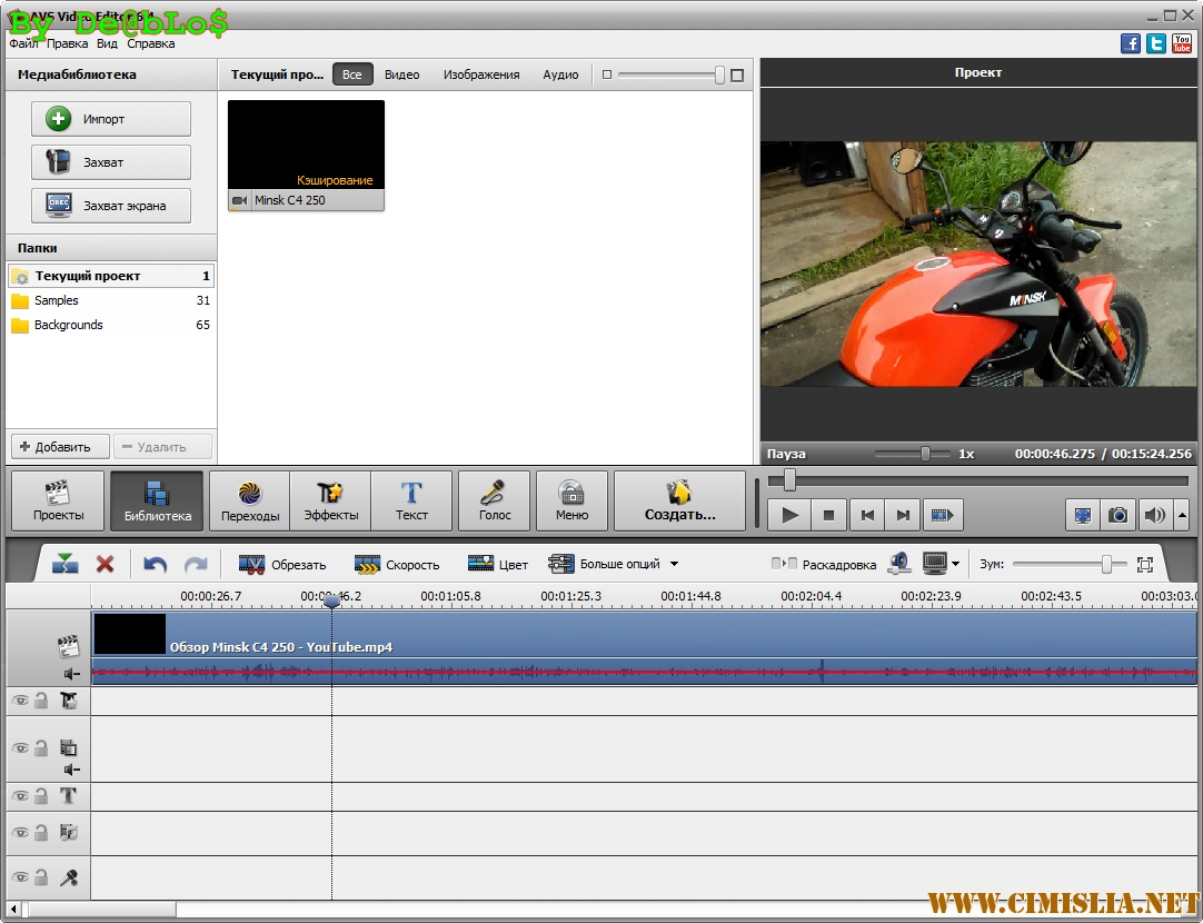 avs video editor how to add subtitles
