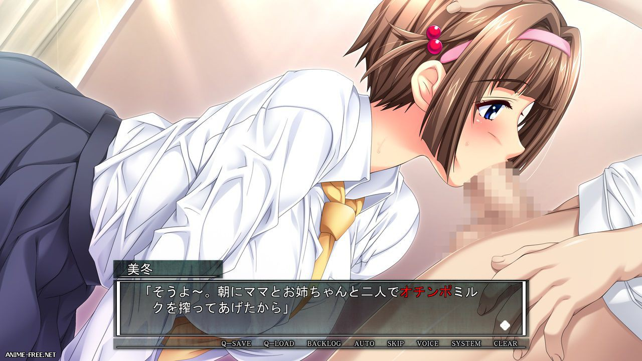 """Kyonyuu Kazoku Saimin """"Kazoku nandakara, Sex suru no wa Atarimae yo ne... [2013] [Cen] [VN] [JAP] H-Game"""
