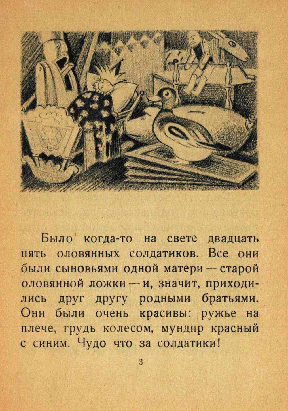 http://i5.imageban.ru/out/2013/09/22/881693b53a21a9822f52a18264ff9a9c.jpg