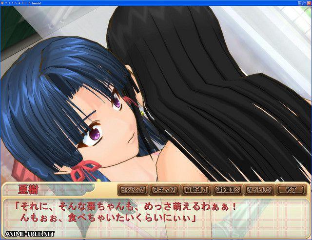 Schoolmate Sweets! / Школьные Сладости! [2009] [Uncen] [Simulator,Date-sim,3D] [JAP] H-Game