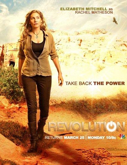 Революция / Revolution (2 сезон 2013) - скачать сериал