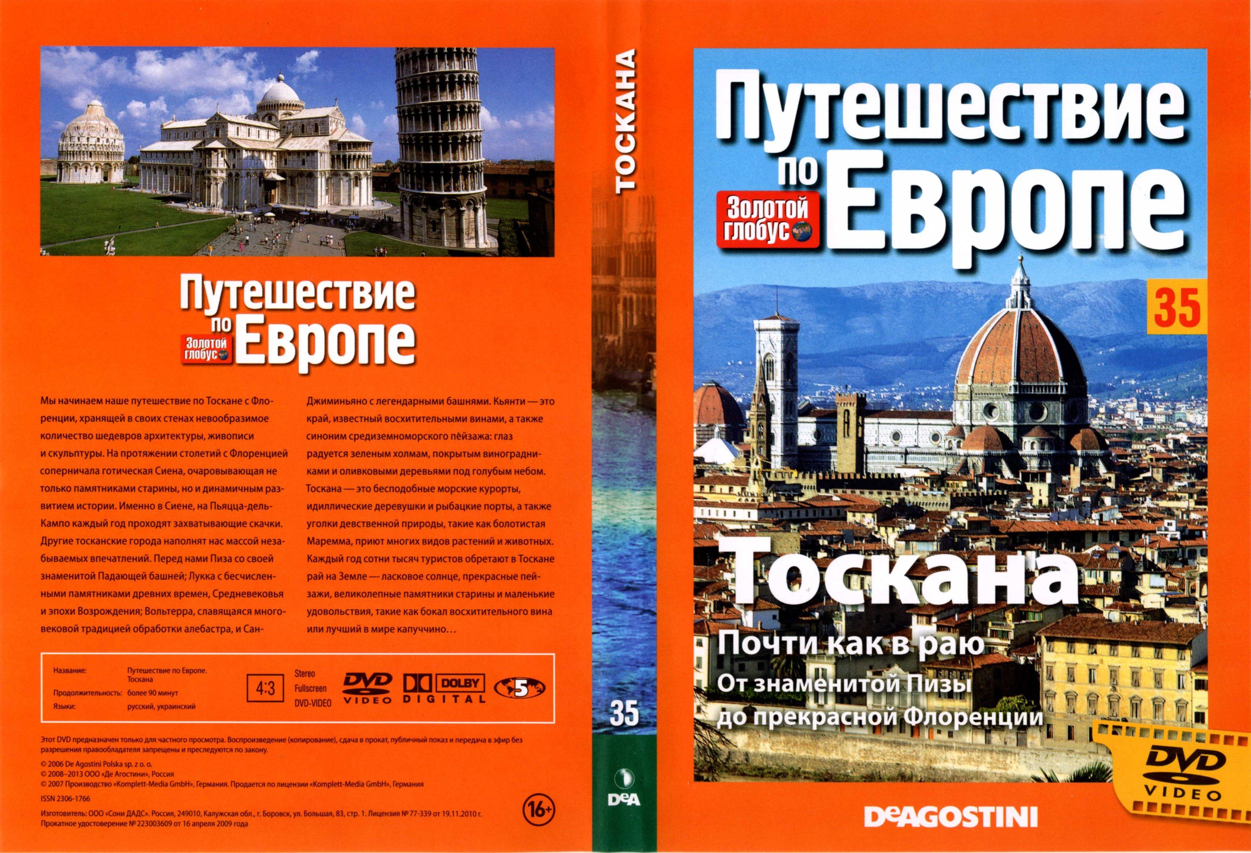 http://i5.imageban.ru/out/2013/09/28/97c51692fe9555d27b83205baa852b41.jpg