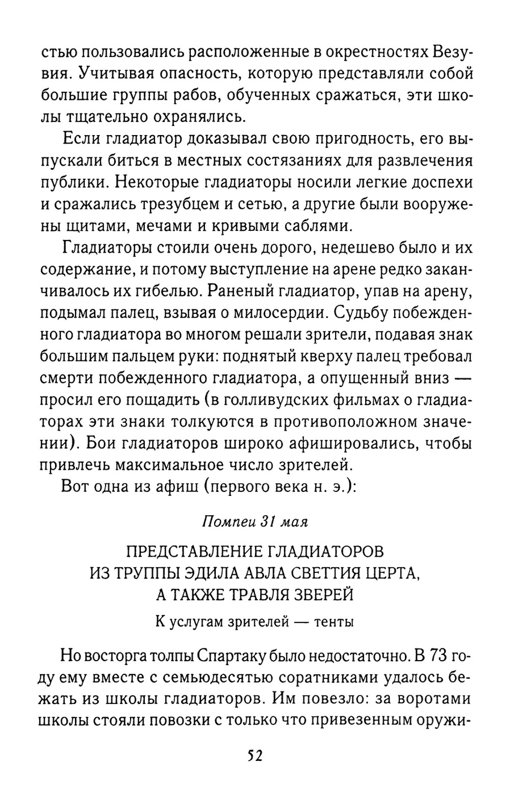 http://i5.imageban.ru/out/2013/10/02/46ba4b714ddc59abf8e19b54e986dc7d.jpg