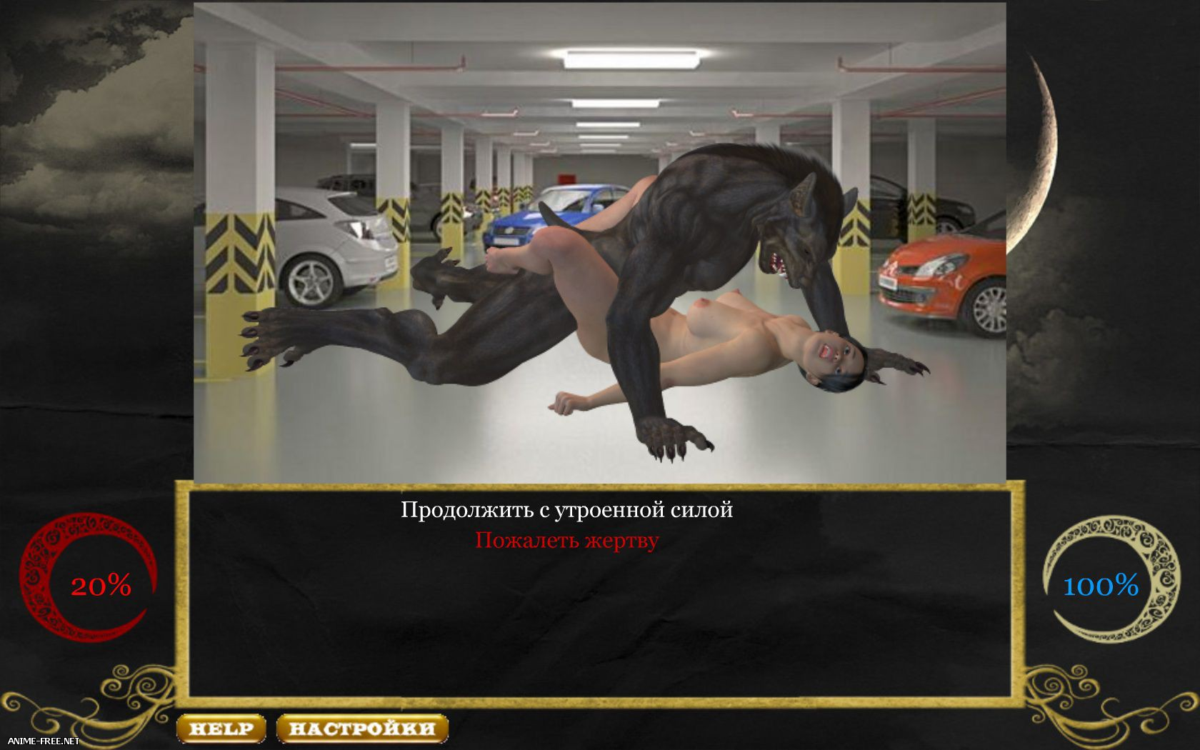 Black Fury / Черное Безумье [2012] [Uncen] [VN] [RUS] H-Game