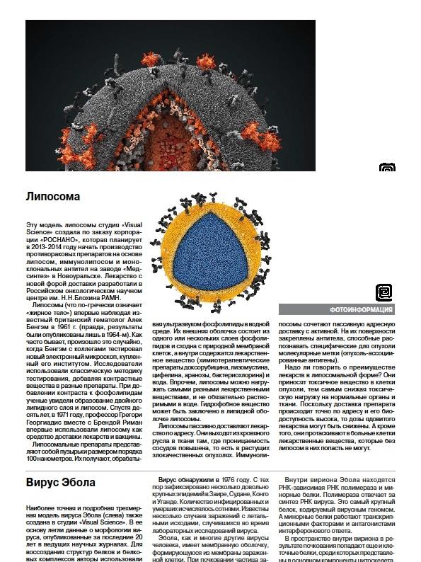 http://i5.imageban.ru/out/2013/10/07/2f9b2eb504f3e2afefd429bc7e8449ea.jpg