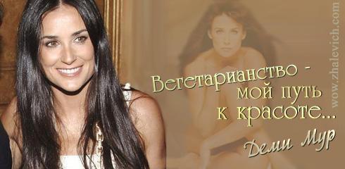 http://i5.imageban.ru/out/2013/10/10/06207472e8f5bc116b30768cf760f97f.jpg