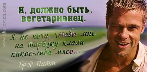 https://i5.imageban.ru/out/2013/10/10/577ee1d99a3c20c7c75c706665a20e23.jpg