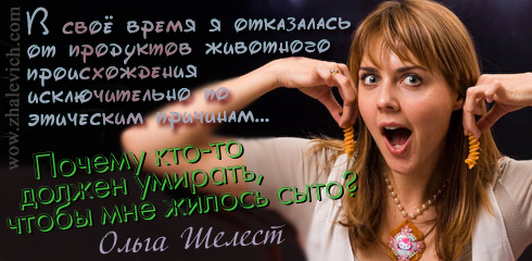 http://i5.imageban.ru/out/2013/10/10/90496ac92fb044b97e70db7b6d700902.jpg