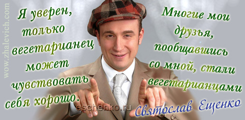 http://i5.imageban.ru/out/2013/10/10/9626f621b1baae5902a3a9db6f096c69.jpg
