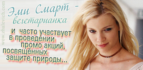 http://i5.imageban.ru/out/2013/10/10/cd8ec94fe0d1b14864e33c8db26d96d3.jpg