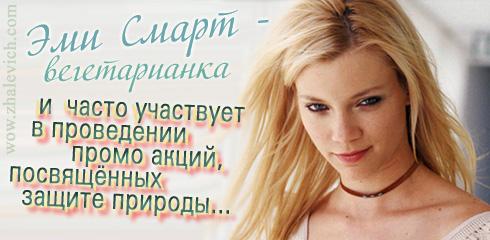 https://i5.imageban.ru/out/2013/10/10/cd8ec94fe0d1b14864e33c8db26d96d3.jpg