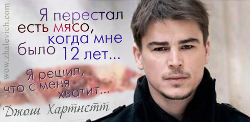 http://i5.imageban.ru/out/2013/10/10/f0624927a0006931a08cf8755b6d15e9.jpg