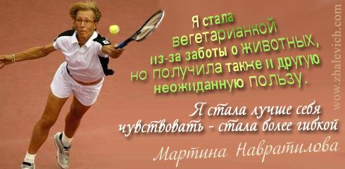 http://i5.imageban.ru/out/2013/10/11/07f36e56d98651c48e8261a9f961f7f3.jpg