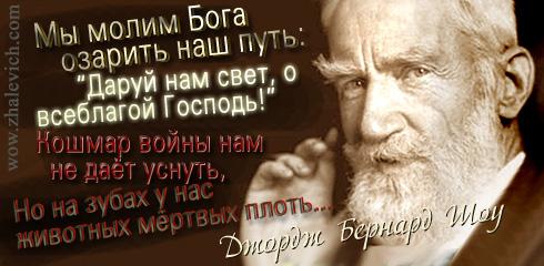 https://i5.imageban.ru/out/2013/10/11/1a586fcf4b62cd3863628a443b73e5a8.jpg