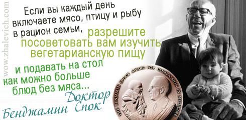 http://i5.imageban.ru/out/2013/10/11/1ecb74ae5494e3f50776673a6980edd5.jpg