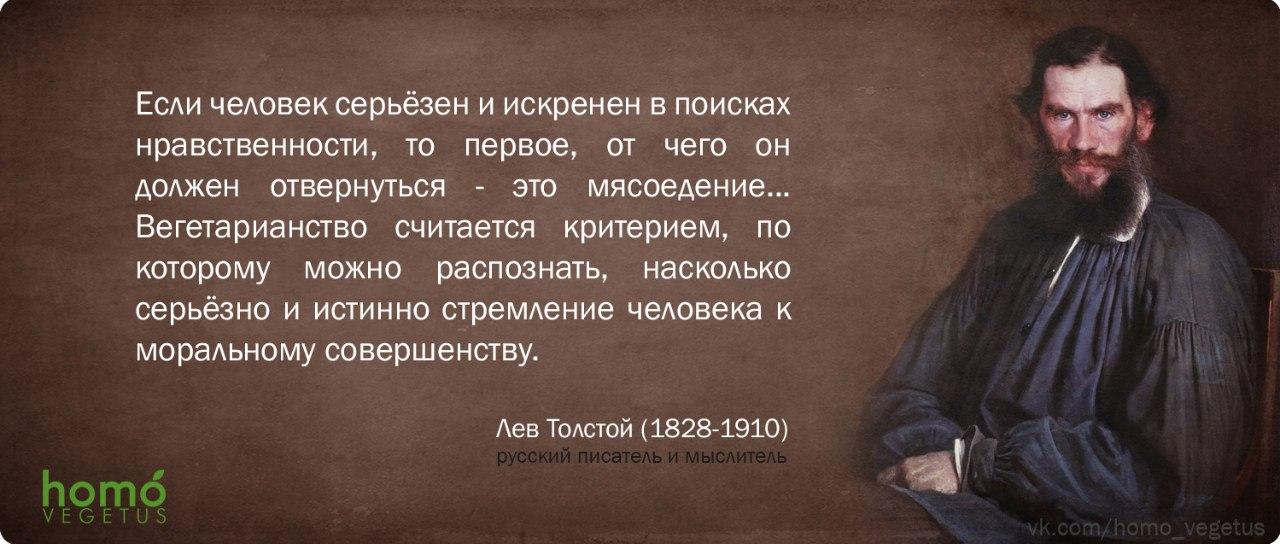 Лев Толстой_6.jpg