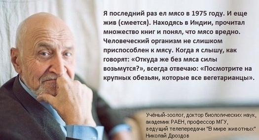 Николай Дроздов_3.jpg