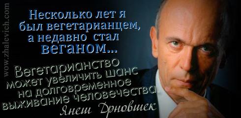 http://i5.imageban.ru/out/2013/10/11/75f643f5a50e4aec48e7728331ff640b.jpg