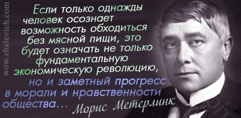 http://i5.imageban.ru/out/2013/10/11/9491377ba762484dfb1293ff0326b26b.jpg