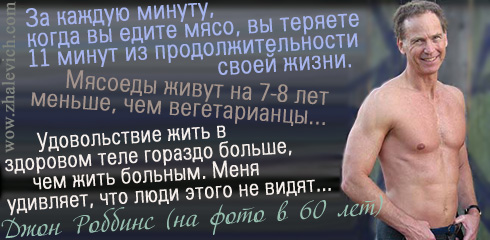 https://i5.imageban.ru/out/2013/10/11/97068e5c19c7b790bd6f8bb13eee93c0.jpg