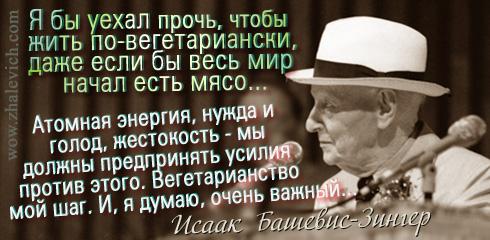 https://i5.imageban.ru/out/2013/10/11/9dde3b2dddaf497916d4eb1122159852.jpg