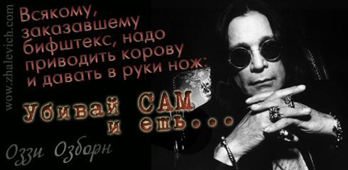 https://i5.imageban.ru/out/2013/10/11/b03953aed11eb754170b4273d3f5e390.jpg