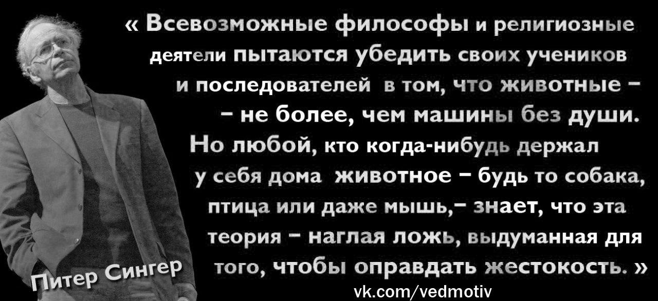 Питер Сингер_2.jpg