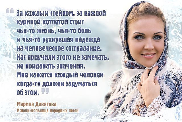 Марина Девятова.jpg