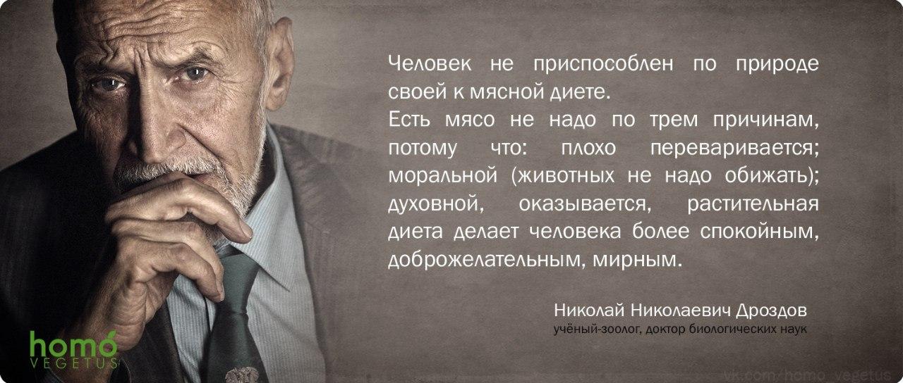Николай Дроздов_2.jpg
